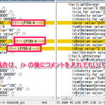 【GTA5 PC】carcols.meta、vehicles.meta編集時におっさんがやっていること【MOD】