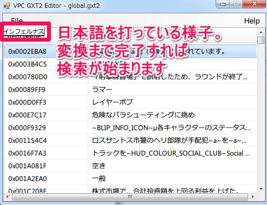 editor4