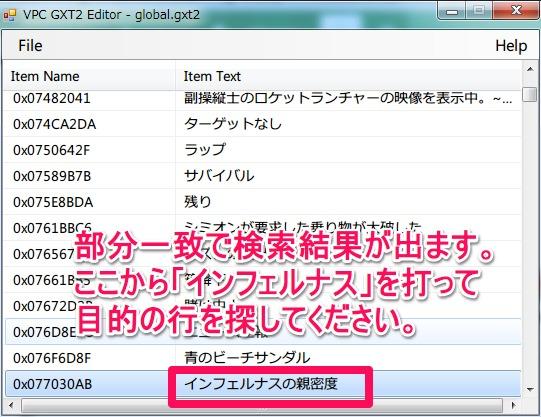 editor5