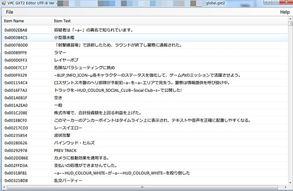 editor_view
