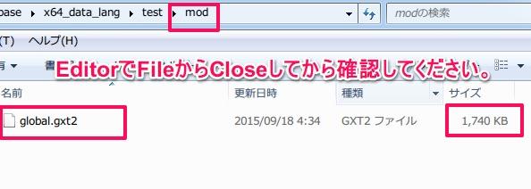 gxt2editor12