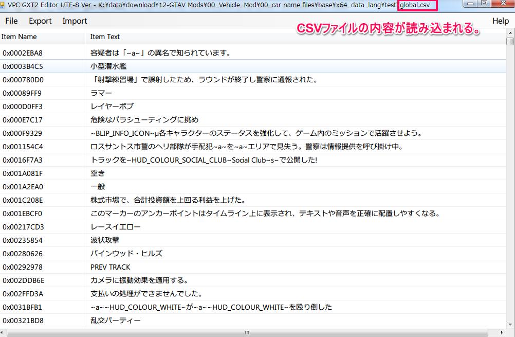 gxt2editor7