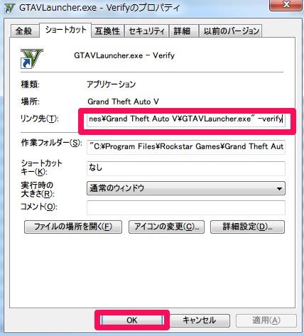 verify2