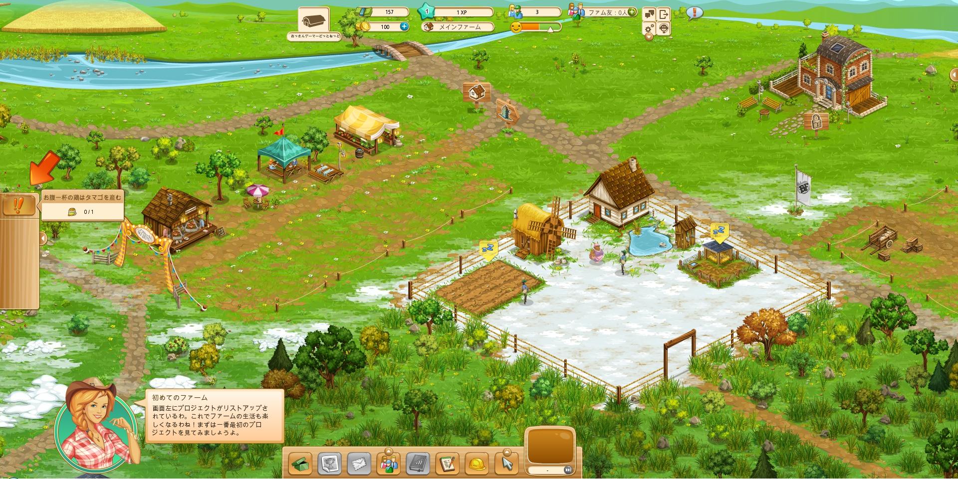 Big Farmのメイン画面。よくあるやつだ