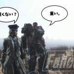 Fallout4 – GTX680でも画質重視でカクつかずに遊ぶには?