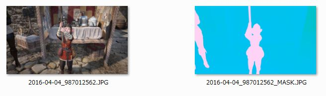 マスクファイルはファイル名にMASKと付与される