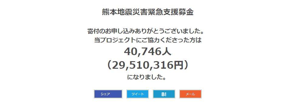 WS000363