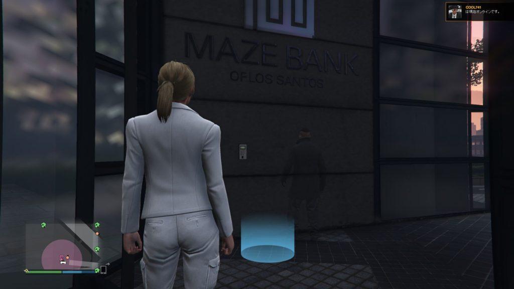 メイズバンクのオフィス