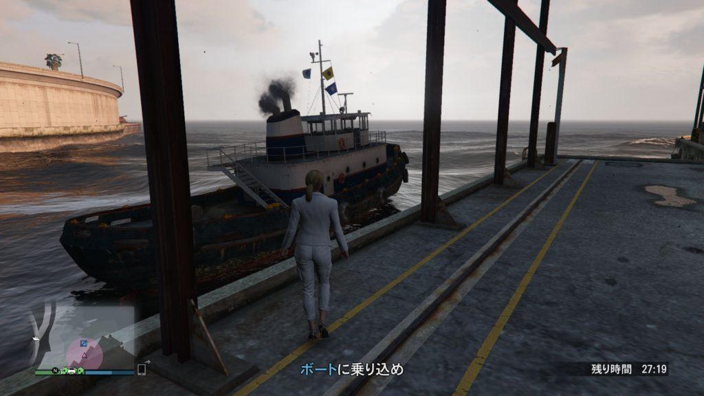 タグボートで取引に
