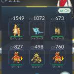 【ポケモンGO攻略】ジムバトルのシステムと戦い方のコツ