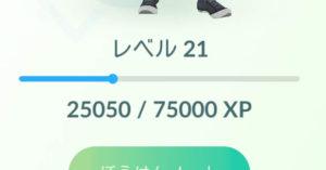 LV21_25050XP+1