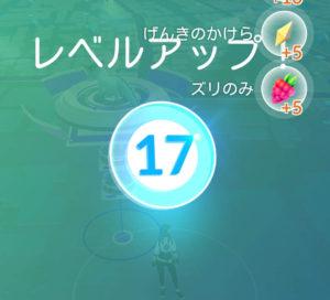 level17+1