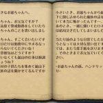 【ToS】Tree of Savior攻略日記:20~ベダ高原の手紙を届けるクエスト~