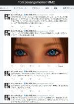 Twitterで特定の人のツイートを検索する方法や高度な検索の仕方について
