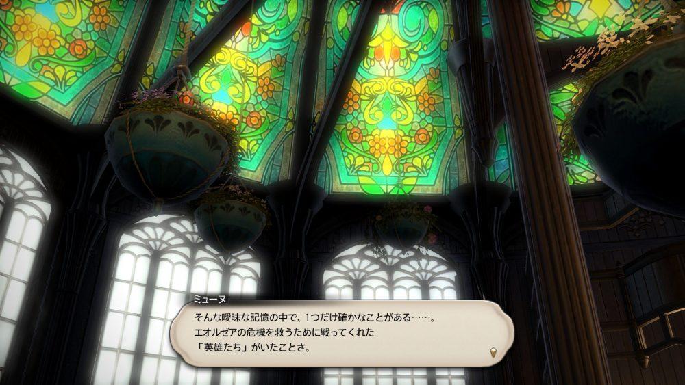 「光の戦士たち」の曖昧な記憶