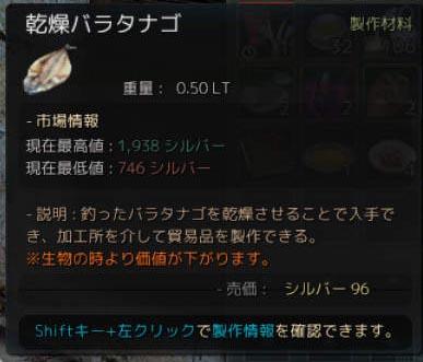 2015-10-19_283474302[387_-19_-363]