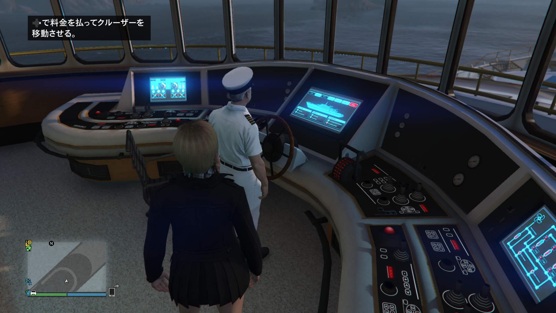 船長、お一人ですか?