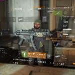 Ubisoftのディビジョン(The Division)のベータテスト時点評価