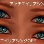 【黒い砂漠】画面設定で画質がどう変わるのか比較してまとめたよ