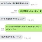 【平成28年熊本地震】おっさんと一緒にTポイントで募金しよう!