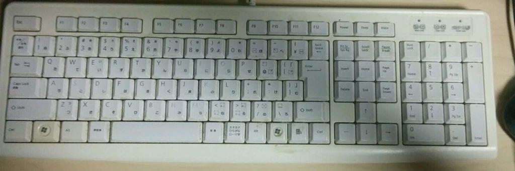 汚いキーボード