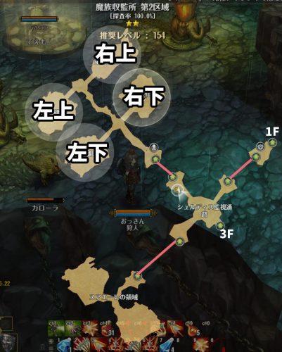 treeofsavior_魔族収監所2F