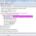 Windows7でXbox Eliteワイヤレスコントローラーを使うためのドライバの話とか