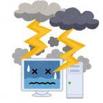 パソコンの「雷対策」やってますか?