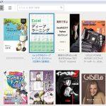 無料体験できる電子書籍読み放題「Kindle Unlimited」の賢い使い方を紹介する