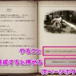 【黒い砂漠】イゴール・バルタリの冒険日誌