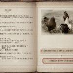 【黒い砂漠】ルルピーの旅行日誌