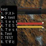 【黒い砂漠】Win10で全画面(フルスクリーン)モードで日本語入力が出来ない場合の対処法