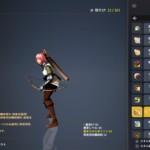 【黒い砂漠/黒い砂漠PS4】戦闘の超基本~スキルの使い方とスキル情報の見方