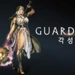 【黒い砂漠】2020年のアップデート情報が韓国で発表