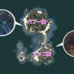 【黒い砂漠】グラナの港とパプーとラッコ族の島「パプアクリニ」(テストサーバー情報)