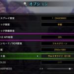 【MHW:IB】PC版モンスターハンターワールド:アイスボーンの「DirectX12」にはどんな意味がある?