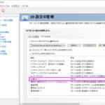 【MHW:IB】PC版モンスターハンターワールド:アイスボーンの動作を安定させるには?