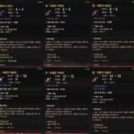 【黒い砂漠】新たな命中耳アクセが韓国で実装。性能や材料、獲得方法は?