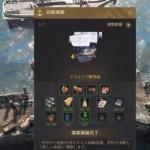 【黒い砂漠】エフェリア貿易船・エフェリア駆逐艦の両方を揃えた理由