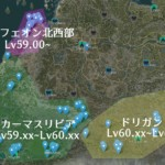 【黒い砂漠】一般クエスト(依頼)でLV58からLV61まで一気にレベル上げする方法