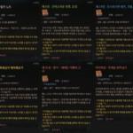 【黒い砂漠】「プガルの成功の秘訣」韓国サマーシーズン終了時の追加依頼
