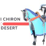 【黒い砂漠】BUGATTI CHIRONとのコラボアバターが登場