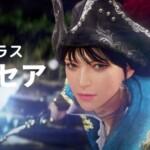 【黒い砂漠】新クラス「コルセア」発表。ロープと剣を使いこなす女性海賊