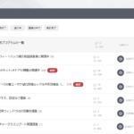 【黒い砂漠】韓国で「フィードバック掲示板」が運用開始。ユーザーの声を運営が拾う形